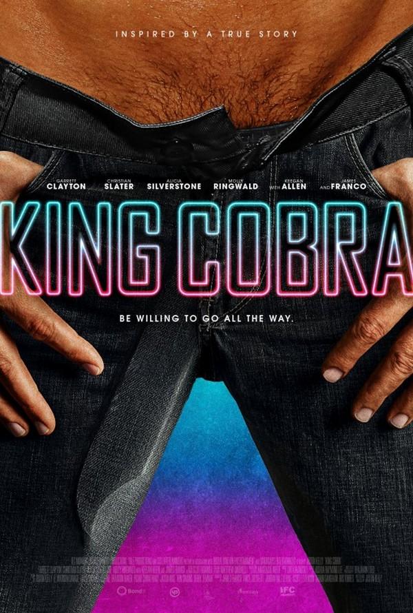 king_cobra_ver2
